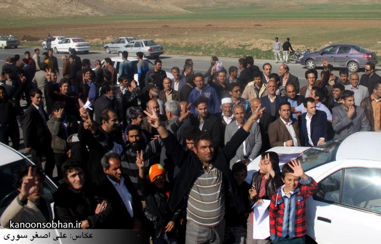 تصاویر سفر محمد آزادبخت به رومشکان (1)