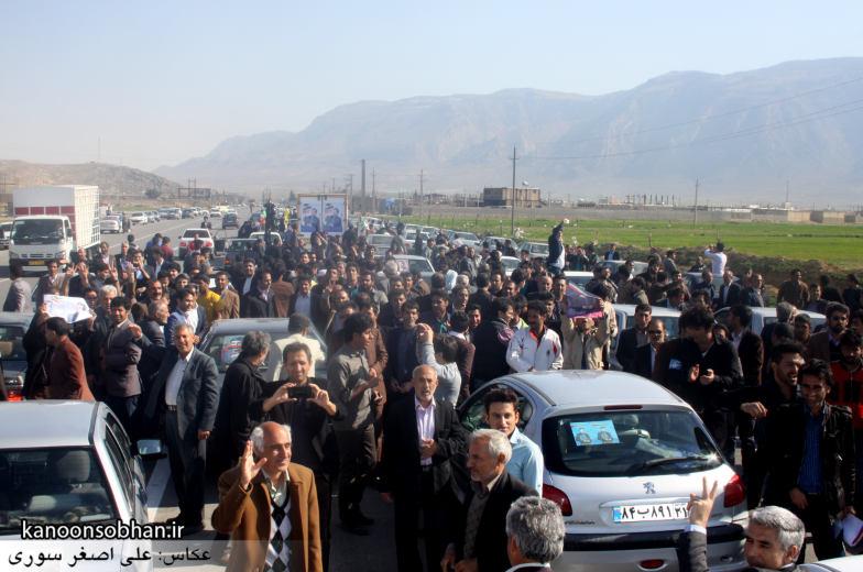 تصاویر سفر محمد آزادبخت به رومشکان (3)