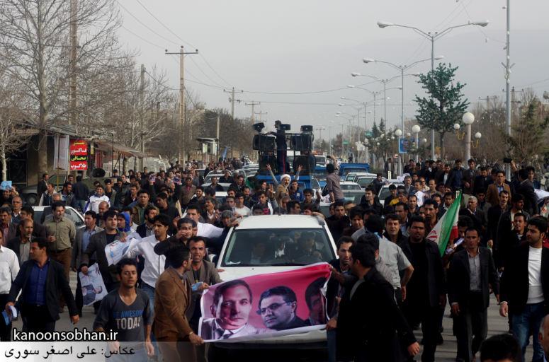 تصاویر سفر محمد آزادبخت به رومشکان (4)