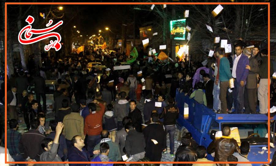 تصاویر سونامی شبانه هواداران علی امامی راد (2)