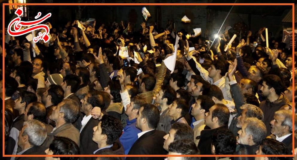 تصاویر سونامی شبانه هواداران علی امامی راد (7)