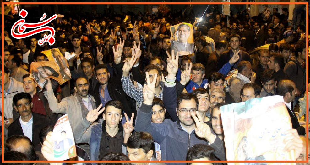تصاویر سونامی شبانه هواداران علی امامی راد (8)