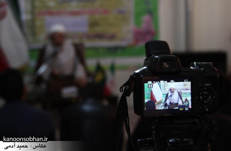 تصاویر نشست گفتمان انقلاب اسلامی در کوهدشت (10)