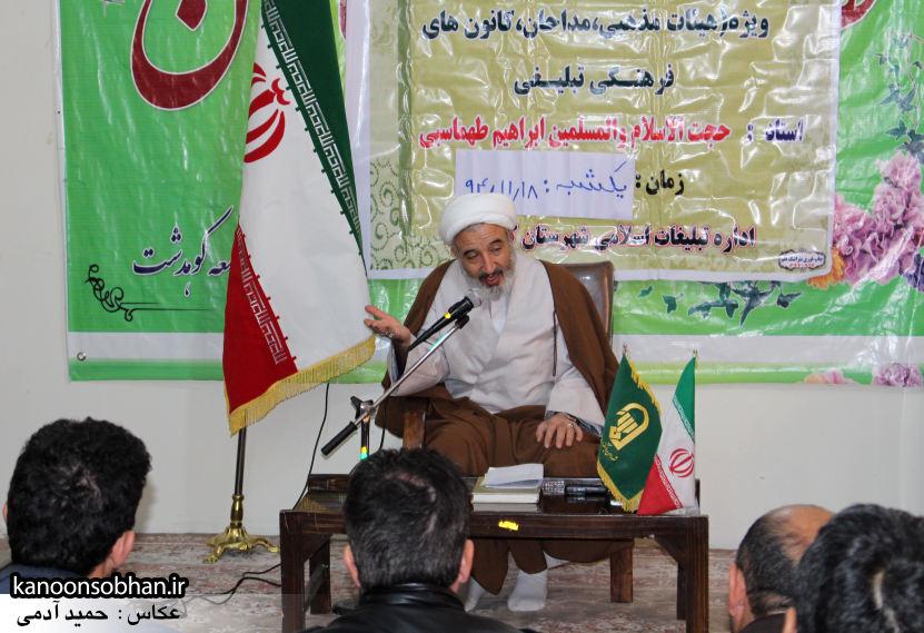 تصاویر نشست گفتمان انقلاب اسلامی در کوهدشت (2)