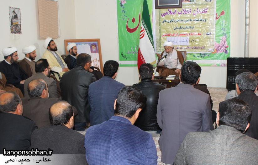 تصاویر نشست گفتمان انقلاب اسلامی در کوهدشت (3)
