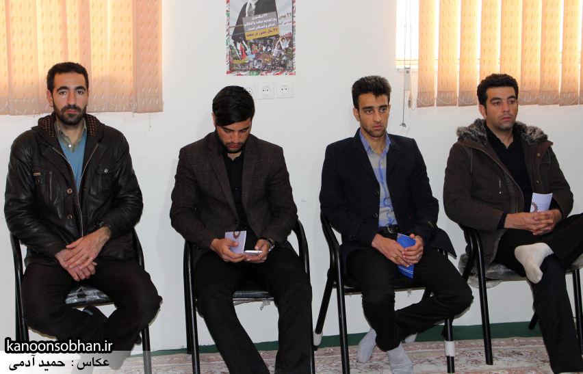 تصاویر نشست گفتمان انقلاب اسلامی در کوهدشت (7)