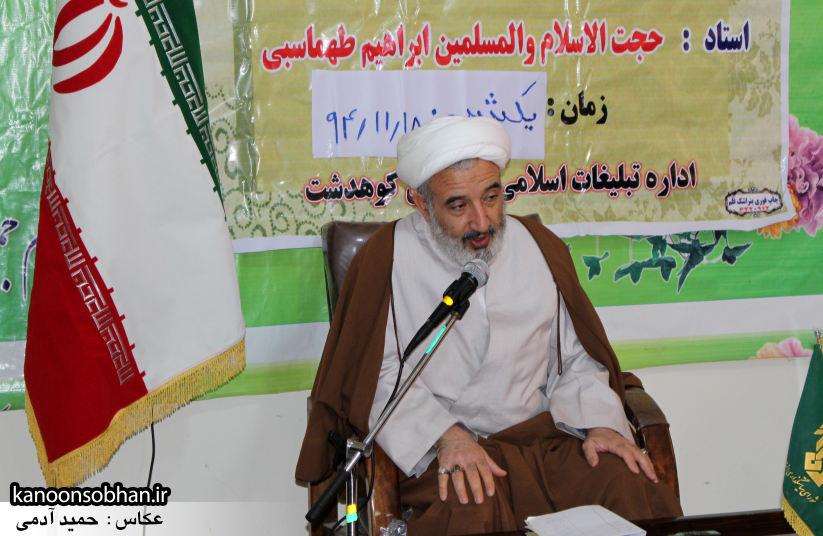 تصاویر نشست گفتمان انقلاب اسلامی در کوهدشت (9)
