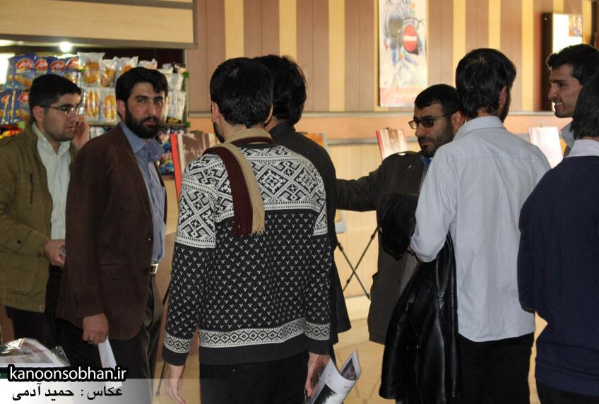 تصاویر همایش چهارمین گردهمایی افسران فرهنگی لرستان (11)
