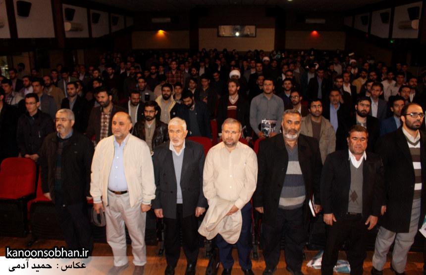 تصاویر همایش چهارمین گردهمایی افسران فرهنگی لرستان (15)