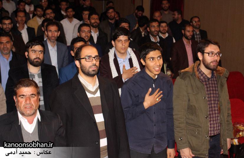 تصاویر همایش چهارمین گردهمایی افسران فرهنگی لرستان (16)