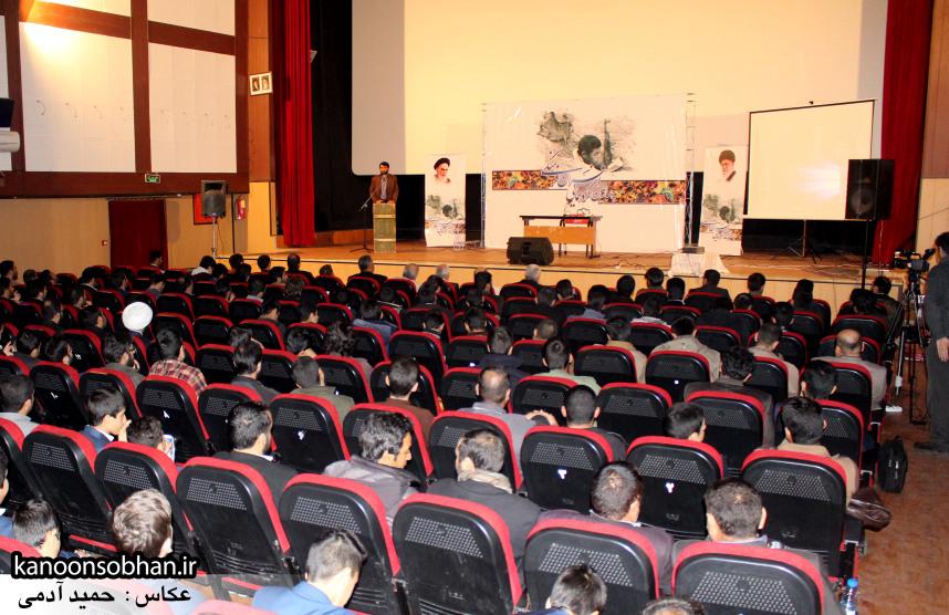 تصاویر همایش چهارمین گردهمایی افسران فرهنگی لرستان (21)