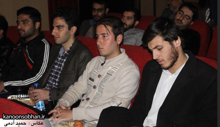 تصاویر همایش چهارمین گردهمایی افسران فرهنگی لرستان (23)