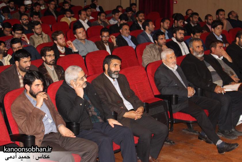 تصاویر همایش چهارمین گردهمایی افسران فرهنگی لرستان (28)