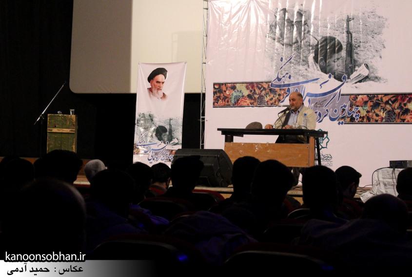 تصاویر همایش چهارمین گردهمایی افسران فرهنگی لرستان (31)