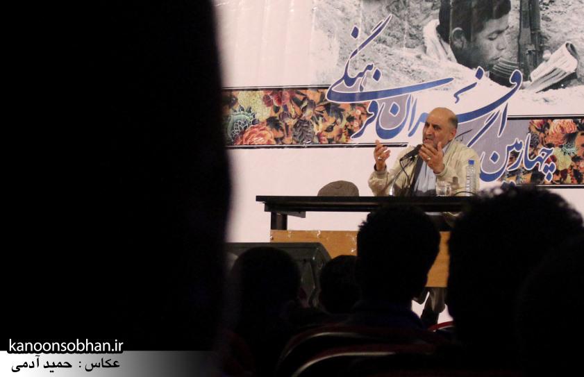 تصاویر همایش چهارمین گردهمایی افسران فرهنگی لرستان (33)