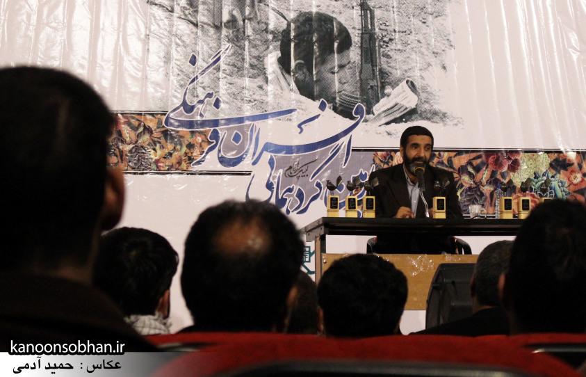 تصاویر همایش چهارمین گردهمایی افسران فرهنگی لرستان (37)