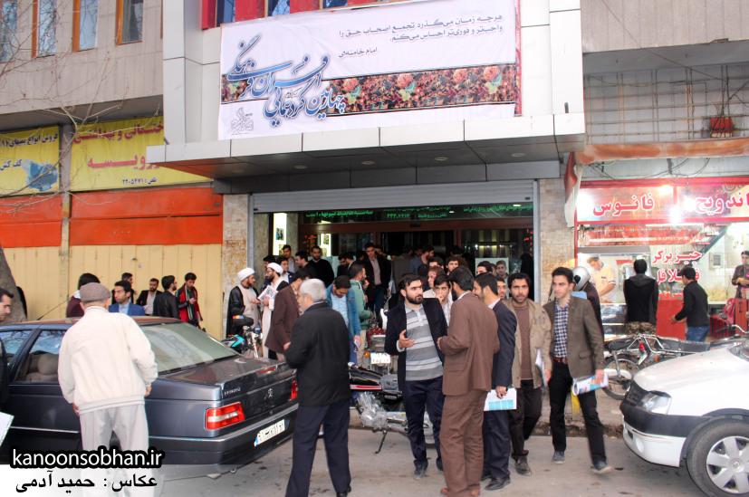 تصاویر همایش چهارمین گردهمایی افسران فرهنگی لرستان (46)