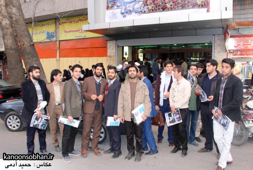 تصاویر همایش چهارمین گردهمایی افسران فرهنگی لرستان (48)