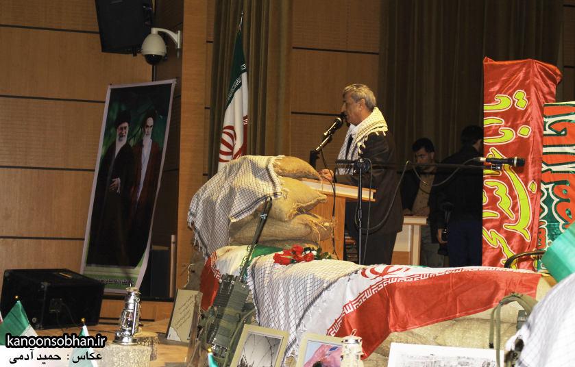 تصاویر یادواره 42 شهید شهرستان کوهدشت (1)