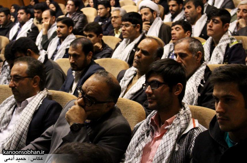 تصاویر یادواره 42 شهید شهرستان کوهدشت (10)