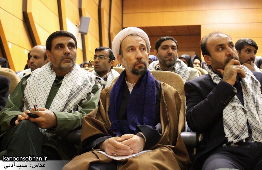 تصاویر یادواره 42 شهید شهرستان کوهدشت (17)