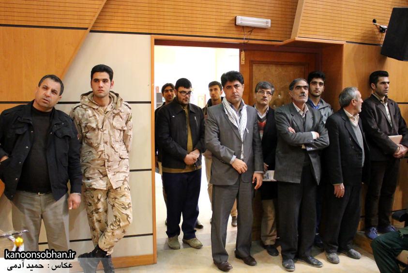 تصاویر یادواره 42 شهید شهرستان کوهدشت (18)