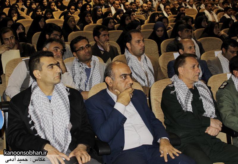 تصاویر یادواره 42 شهید شهرستان کوهدشت (2)