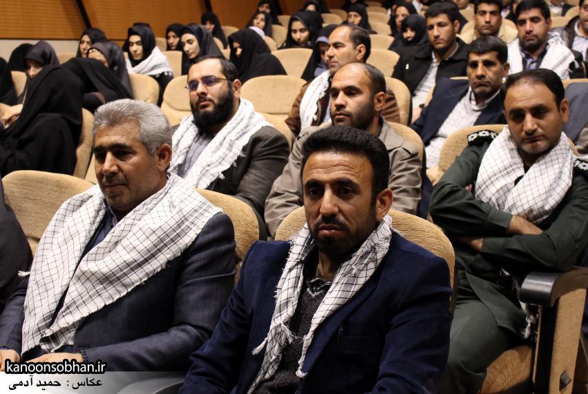 تصاویر یادواره 42 شهید شهرستان کوهدشت (21)