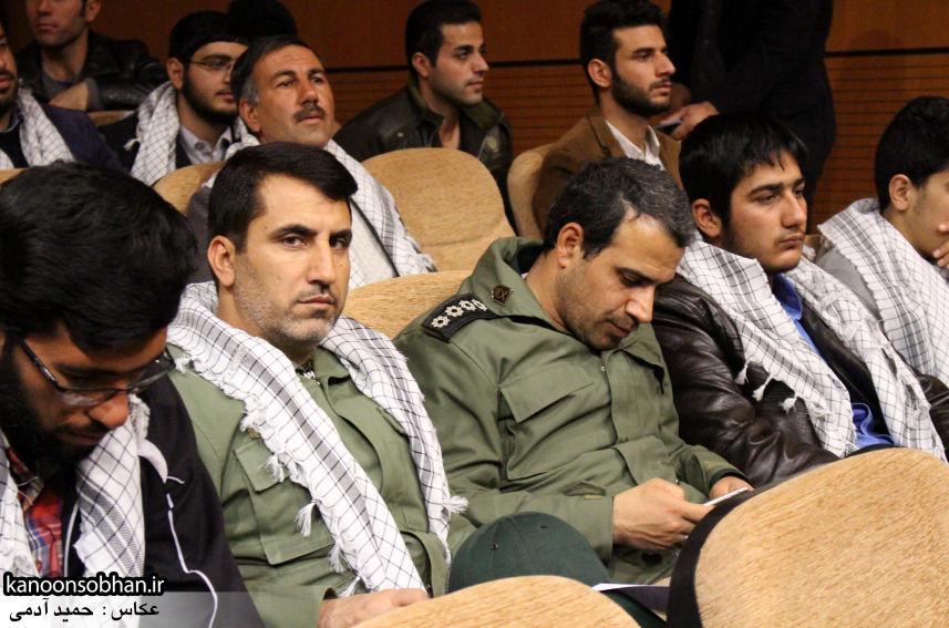 تصاویر یادواره 42 شهید شهرستان کوهدشت (23)