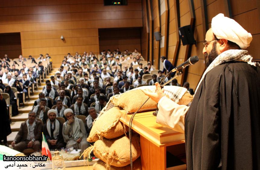 تصاویر یادواره 42 شهید شهرستان کوهدشت (26)