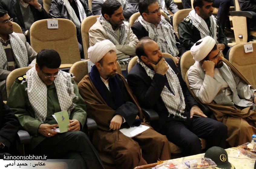 تصاویر یادواره 42 شهید شهرستان کوهدشت (28)