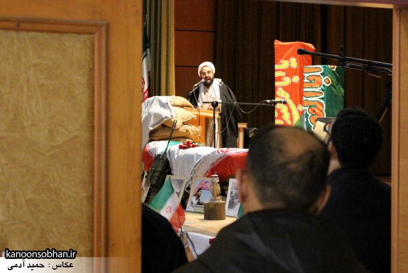 تصاویر یادواره 42 شهید شهرستان کوهدشت (29)