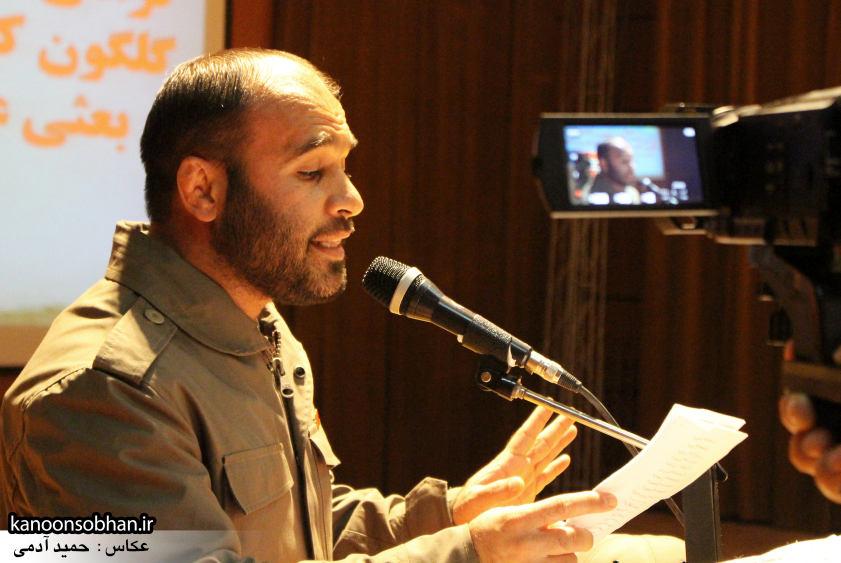 تصاویر یادواره 42 شهید شهرستان کوهدشت (34)