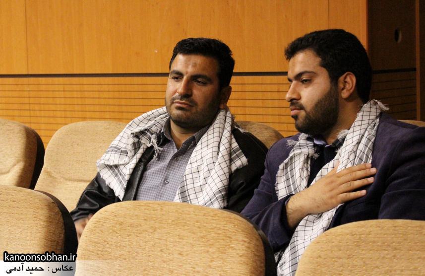 تصاویر یادواره 42 شهید شهرستان کوهدشت (36)