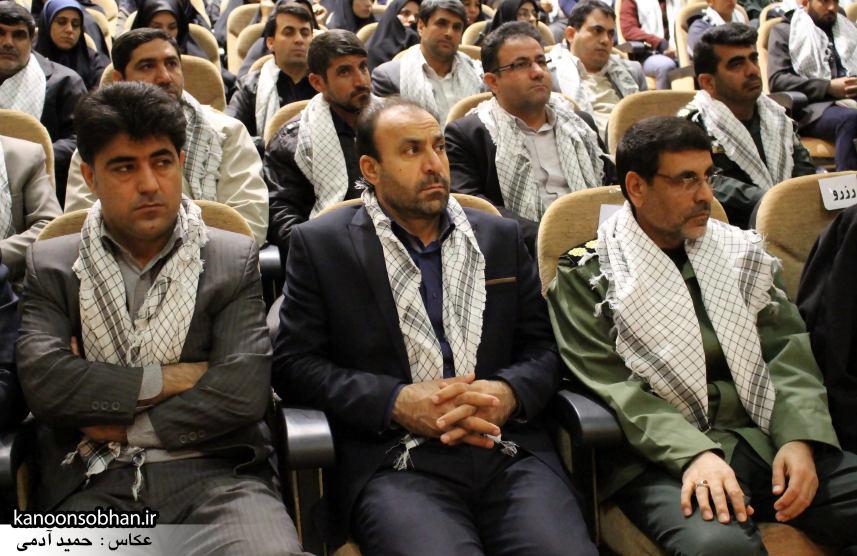تصاویر یادواره 42 شهید شهرستان کوهدشت (4)