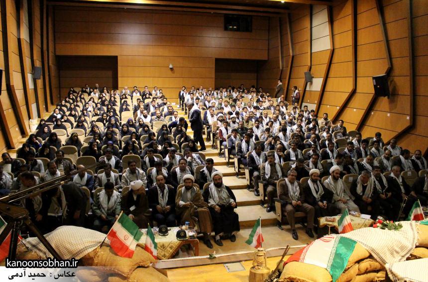 تصاویر یادواره 42 شهید شهرستان کوهدشت (7)