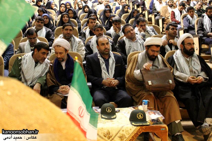 تصاویر یادواره 42 شهید شهرستان کوهدشت (8)