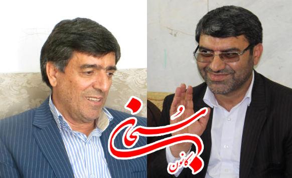 ملکشاهي و محمدي آزادبخت