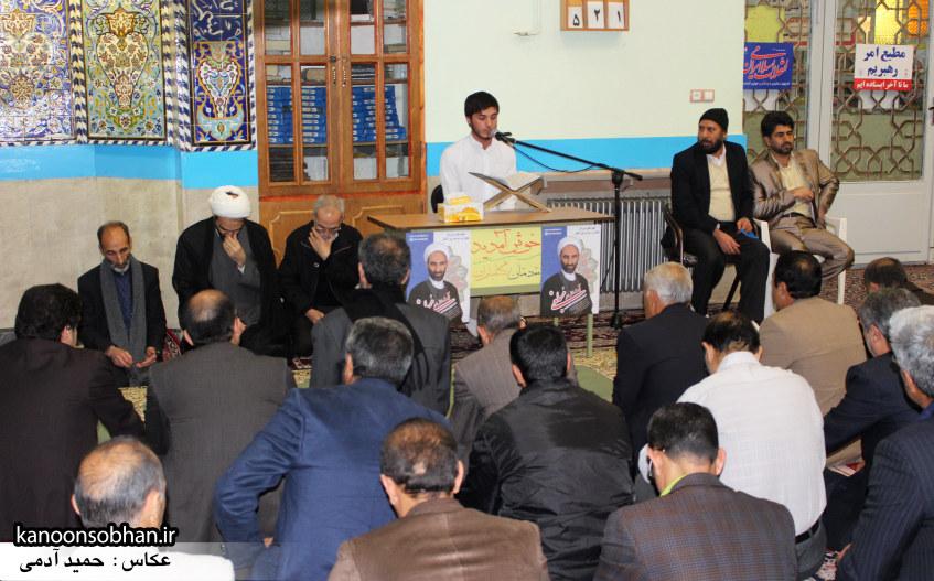گزارش تصویری جلسه پرسش و پاسخ آیت الله احمد مبلغی و اساتید دانشگاه و فرهنیگان کوهدشت   (1)