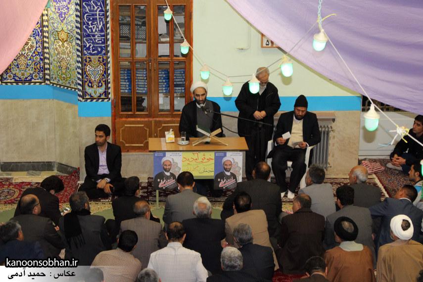 گزارش تصویری جلسه پرسش و پاسخ آیت الله احمد مبلغی و اساتید دانشگاه و فرهنیگان کوهدشت   (10)