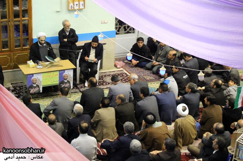 گزارش تصویری جلسه پرسش و پاسخ آیت الله احمد مبلغی و اساتید دانشگاه و فرهنیگان کوهدشت   (12)