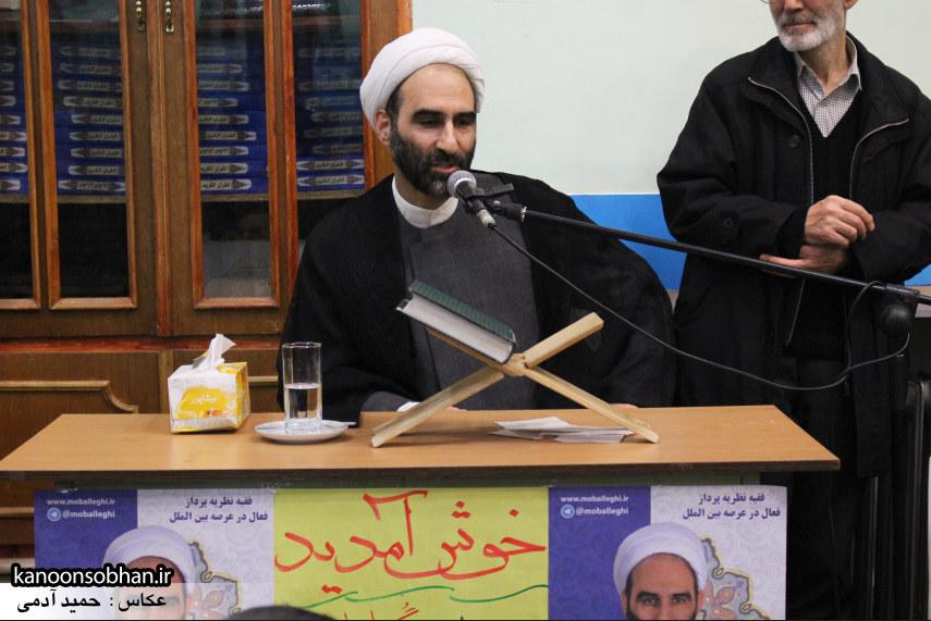 گزارش تصویری جلسه پرسش و پاسخ آیت الله احمد مبلغی و اساتید دانشگاه و فرهنیگان کوهدشت   (16)
