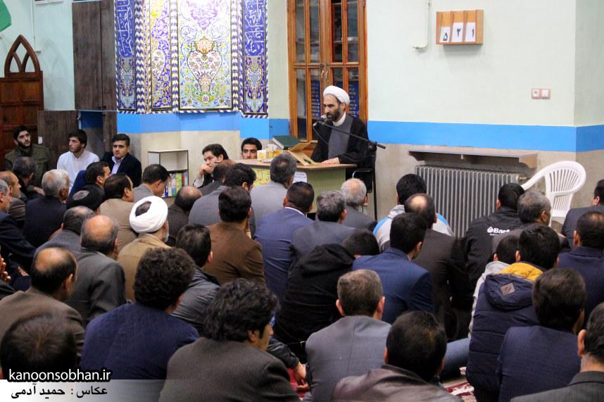 گزارش تصویری جلسه پرسش و پاسخ آیت الله احمد مبلغی و اساتید دانشگاه و فرهنیگان کوهدشت   (4)