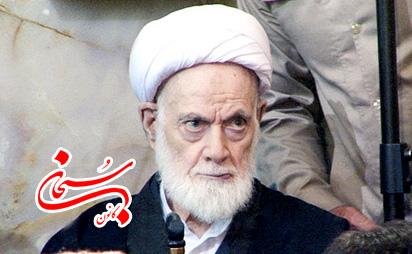 آیتالله غلامرضا مولانا بروجردی در سن 88 سالگی درگذشت
