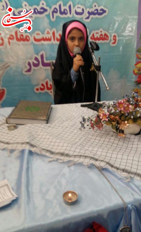 تصاویرجشن میلاد حضرت زهرا(س) در اداره بنیاد شهید کوهدشت (12)