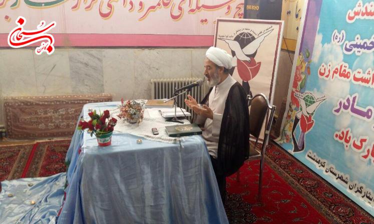 تصاویرجشن میلاد حضرت زهرا(س) در اداره بنیاد شهید کوهدشت (2)