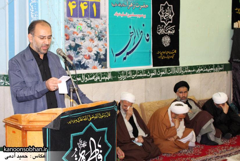 تصاویرکامل عزاداری شهادت حضرت فاطمه زهرا(س) در کوهدشت (48)