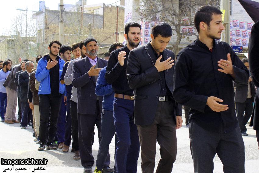 تصاویرکامل عزاداری شهادت حضرت فاطمه زهرا(س) در کوهدشت (5)