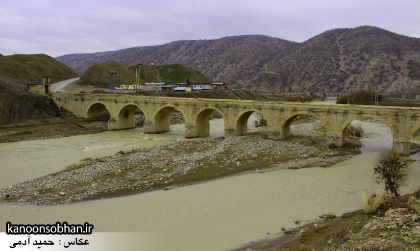 تصاویری از پل کشکان  (2)