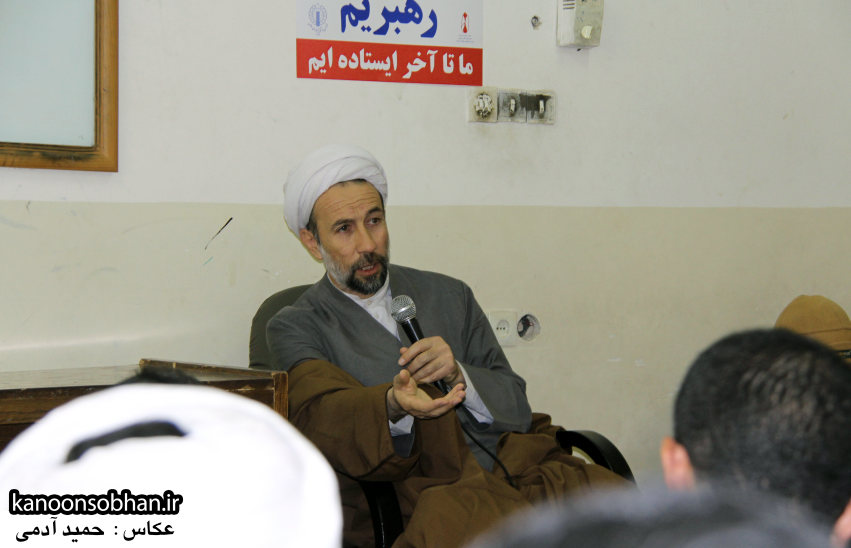 تصاویر آخرین کلاس اخلاق سال 94 حوزه علمیه کوهدشت (1)
